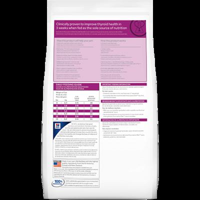 HILL'S PD Prescription Diet Feline y/d 5kg